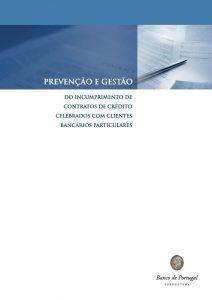 Guia dos direitos e deveres dos clientes bancários em caso de incumprimento